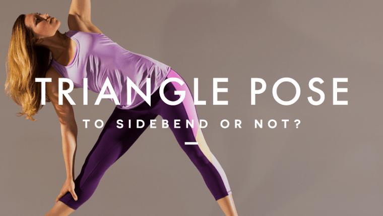 三角式腰怎样 系列三:弯或不弯?是个好问题!